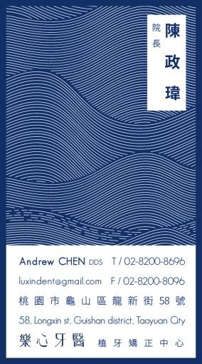 namecard1-10
